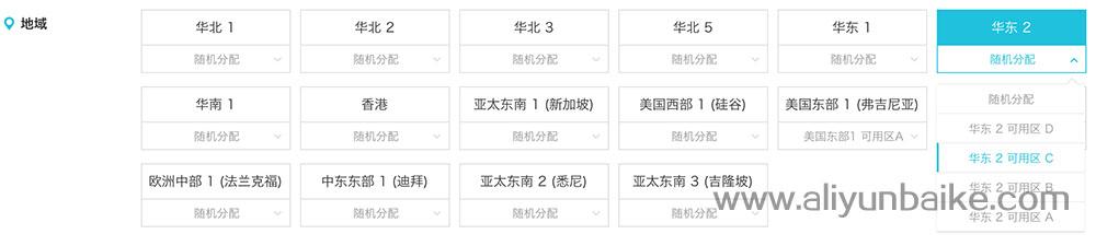 阿里云服务器北京、青岛、杭州、深圳、上海不同机房有什么区别?