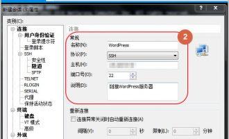 阿里云ECS云服务器部署Web环境