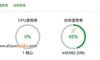 宝塔免费版5.8.0新增负载状态百分比