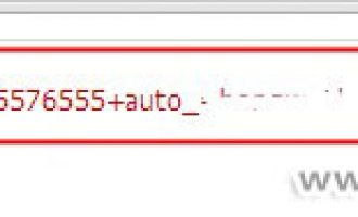 阿里云企业邮箱收到的邮件有红色感叹号?