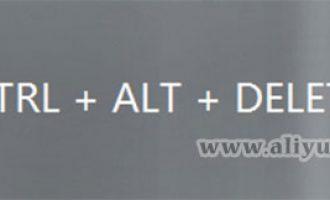 MAC远程连接Windows服务器按CTRL+ALT+DELETE登录的解决方法