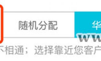 阿里云华北3地域是哪个城市?